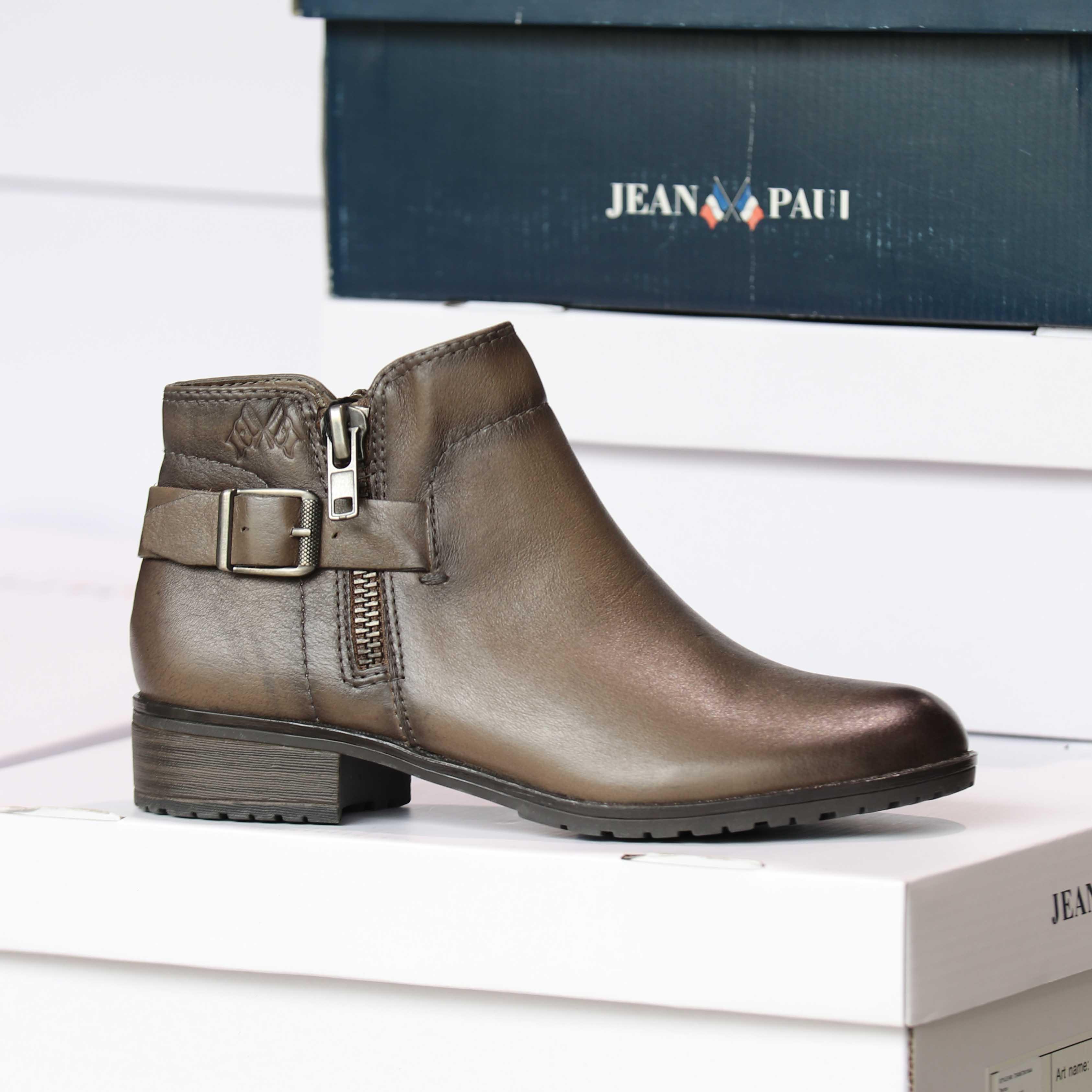 jean paul licini taupe dame skoletter høst sko3